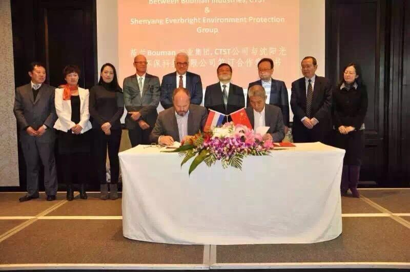 MOU met Chinese Shenyang Everbright